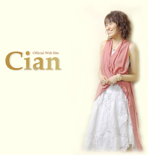 アーティスト Cian official website